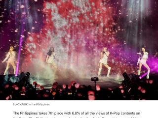 Philippines Among The Biggest Consumers Of K-Pop