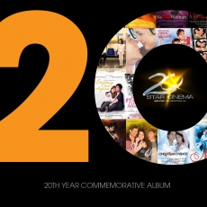 Star Cinema 20th Commemorative Album